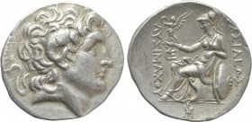 KINGS OF THRACE (Macedonian). Lysimachos (305-281 BC). Tetradrachm. Lysimacheia. 