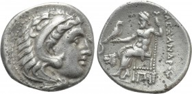 KINGS OF THRACE (Macedonian). Lysimachos (305-281 BC). Drachm. Kolophon. In the name and types of Alexander III of Macedon. 