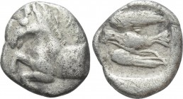 KINGS OF THRACE (Odrysian). Sparadokos (Circa 450-440 BC). Diobol. 