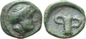 KINGS OF THRACE (Odrysian). Kotys I (Circa 383-359 BC). Ae. 