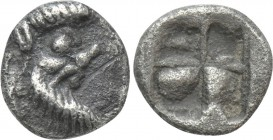 THRACO-MACEDONIAN REGION. Uncertain. Hemiobol (Circa 5th century BC). 