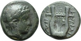 MACEDON. Bottiaiai (Spartolos) (Circa 385-350 BC). Ae. 