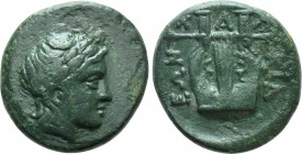 MACEDON. Chalkidian League. Ae (Circa 432-348 BC). Olynthos. 