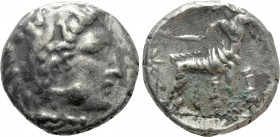 KINGS OF MACEDON. Antigonos I Monophthalmos. As Strategos of Asia (Circa 320-306/5 BC). Tetradrachm. In the name and types of Alexander III. Sardes mi...