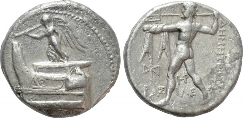 KINGS OF MACEDON. Demetrios I Poliorketes (306-283 BC). Tetradrachm. Salamis .