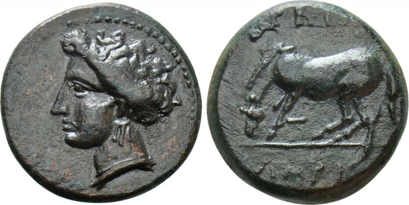 THESSALY. Larissa. Ae Dichalkon (Early to mid 4th century BC). 