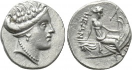 EUBOIA. Histiaia. Tetrobol (3rd-2nd centuries BC). 