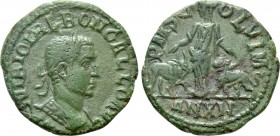 MOESIA SUPERIOR. Viminacium. Trebonianus Gallus (251-253). Ae. Dated CY 12 (251). 