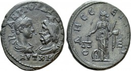 MOESIA INFERIOR. Odessus. Gordian III (238-244). Ae Pentassarion. 