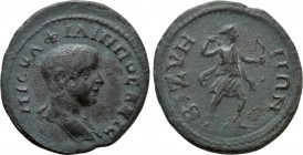 THRACE. Bizya. Philip II (Caesar, 244-247). Ae. 