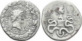 IONIA. Ephesos. Mark Antony with Octavia (39 BC). Cistophorus. Ephesus. 