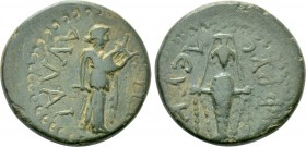 IONIA. Magnesia ad Maeandrum. Pseudo-autonomous (Time of the Flavians, 69-96). Ae. 