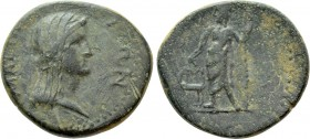 IONIA. Magnesia ad Maeandrum. Pseudo-autonomous. Ae (2nd century AD). 