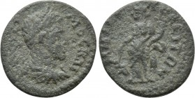 IONIA. Metropolis. Maximus (Caesar, 235-238). Ae. 
