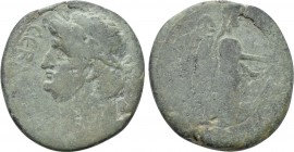 IONIA. Miletus. Nero (54-68). Ae. Ti. Cl. Damas, magistrate. 