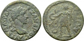 IONIA. Samos. Severus Alexander (222-235). Ae. 