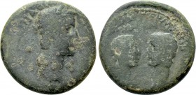 IONIA. Smyrna. Caligula with Germanicus and Agrippina I (37-41). Ae. Aviola, proconsul; Menophanes, magistrate. 