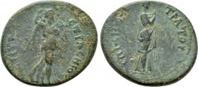 IONIA. Smyrna. Pseudo-autonomous. Time of Domitian (81-96). Ae. Demostratos, magistrate and Seios, strategos. 