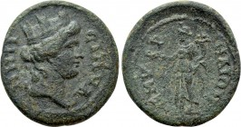 IONIA. Smyrna. Pseudo-autonomous. Time of Trajan (98-117). Ae. 