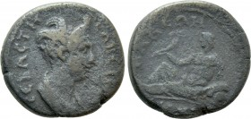 IONIA. Smyrna. Sabina (Augusta, 128-136/7). Ae. 
