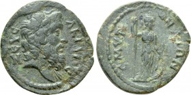 IONIA. Smyrna. Pseudo-autonomous. Time of Marcus Aurelius (161-180). Ae. 