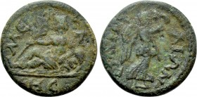 IONIA. Smyrna. Pseudo-autonomous. Time of Commodus (177-192). Ae. 