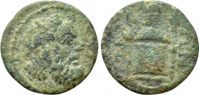 IONIA. Teos. Pseudo-autonomous. Ae (2nd/ 3rd century AD). 