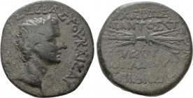 CILICIA. Olba. Tiberius (14-37). Ae. Ajax, high priest and toparch. Dated year 5 (14/5 or 16/17). 