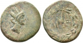 KINGS OF ARMENIA. Uncertain. Ae (Circa 1st century AD). 