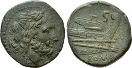 ANONYMOUS. Semis (211-208 BC). Luceria. 