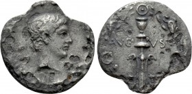 AUGUSTUS (27 BC-14 AD). Fourrée denarius. Uncertain eastern mint (in Pannonia?). 