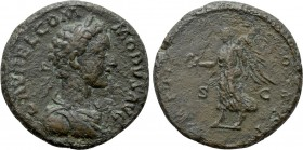 COMMODUS (177-192). As. Rome. 