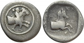 Hemidrachm AR