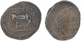 Illyria, Dyrrhachion. Circa 250-200 BC. AR Drachm (18mm, 2.64g). Kerdon and Kallenos, magistrates. Cow standing right, looking back at suckling calf s...