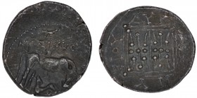 Illyria, Dyrrhachion. Circa 250-200 BC. AR Drachm (17mm, 2.81g). Kerdon and Kallenos, magistrates. Cow standing right, looking back at suckling calf s...