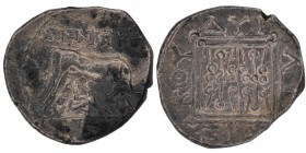 Illyria, Dyrrhachion. Circa 250-200 BC. AR Drachm (16mm, 2.54g). Kerdon and Kallenos, magistrates. Cow standing right, looking back at suckling calf s...