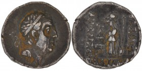 Kings of Cappadocia. Ariobarzanes I Philoromaeus. 96-63 BC. AR drachm (17mm, 4.03 g, 11h). Eusebeia under Mount Argaeus, dated Year 28 (68/7 BC). Diad...