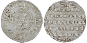 Byzantine. Constantinople. John I. 969-976. AR Miliaresion (21mm, 2.29g). +IhSΥS XRISΤΥS nICA*, cross crosslet on globe above two steps; at center, ci...