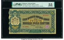 Bulgaria Bulgaria National Bank 1000 Leva Zlatni ND (1918) Pick 26a PMG About Uncirculated 55.   HID09801242017  © 2020 Heritage Auctions | All Rights...