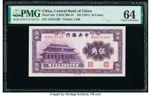 China Central Bank of China 50 Cents ND (1931) Pick 205 S/M#C300-24 PMG Choice Uncirculated 64.   HID09801242017  © 2020 Heritage Auctions | All Right...