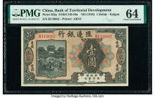 China Bank of Territorial Development, Kalgan 1 Dollar ND (1916) Pick 582a S/M#C165-50a PMG Choice Uncirculated 64.   HID09801242017  © 2020 Heritage ...