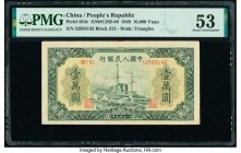 China People's Bank of China 10,000 Yuan 1949 Pick 854c S/M#C282-66 PMG About Uncirculated 53.   HID09801242017  © 2020 Heritage Auctions | All Rights...