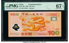 China People's Bank of China 100 Yuan 2000 Pick 902 Commemorative PMG Superb Gem Unc 67 EPQ.   HID09801242017  © 2020 Heritage Auctions | All Rights R...