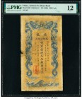 China Anhwei Yu Huan Bank 1000 Cash ND (1909) Pick S823 S/M#A6-10 PMG Fine 12.   HID09801242017  © 2020 Heritage Auctions | All Rights Reserved