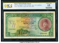 Egypt National Bank of Egypt 50 Pounds 1949 Pick 26a PCGS Choice Fine 15. Writing.  HID09801242017  © 2020 Heritage Auctions | All Rights Reserved