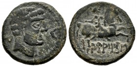 Aratikos. Unit. 120-80 BC. Arándiga (Zaragoza). (Abh-66). (Acip-1805). Anv.: Male head to the right, crescent in front and letter A behind. Rev.: Ride...