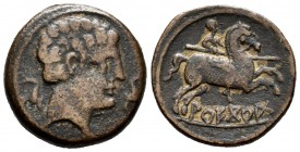 Arekoratas. Unit. 150-20 BC. Agreda (Soria). (Abh-116). (Acip-1778). Anv.: Male head to right, between two dolphins. Rev.: Rider with spear to the rig...