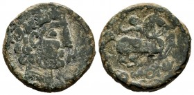 Baskunes. Unit. 120-20 BC. Pamplona. (Abh-217). (Acip-1639). Anv.: Bearded head to the right, between dolphin and plow. Rev.: Rider with sword to the ...
