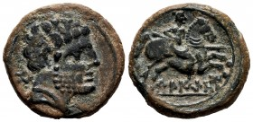Belikio. Unit. 120-20 BC. Belchite (Zaragoza). (Abh-243). (Acip-1433). Anv.: Bearded head on the right, behind it Iberian lettering BE. Rev.: Horseman...