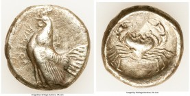 SICILY. Himera. Ca. 483-470 BC. AR didrachm (17mm, 8.09 gm, 6h). NGC (photo-certificate) Choice VF 5/5 - 1/5, scratches. HIMERA, cock standing left / ...
